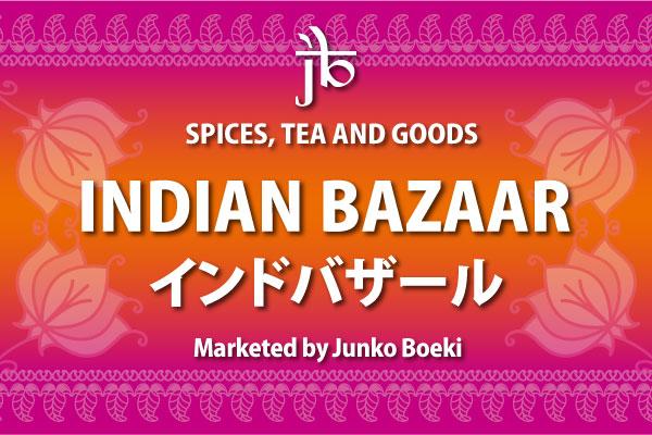 インドバザール神戸 Marketed by ジュンコ貿易